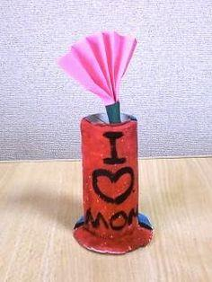 Mother's Day Recycled Flower Vase