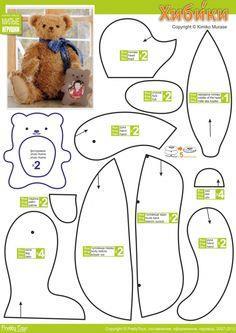 96 Teddy Bear Patterns Craftfreebies Com